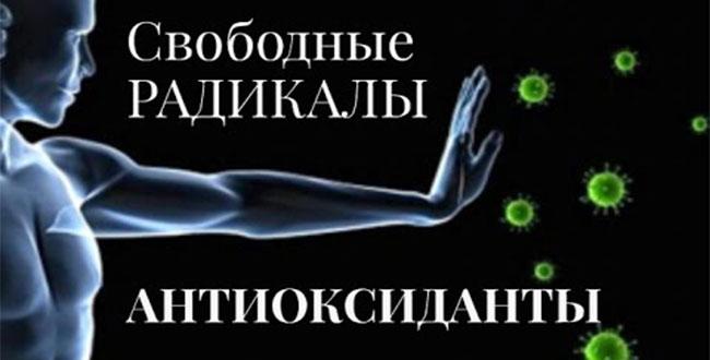 повысить иммунитет
