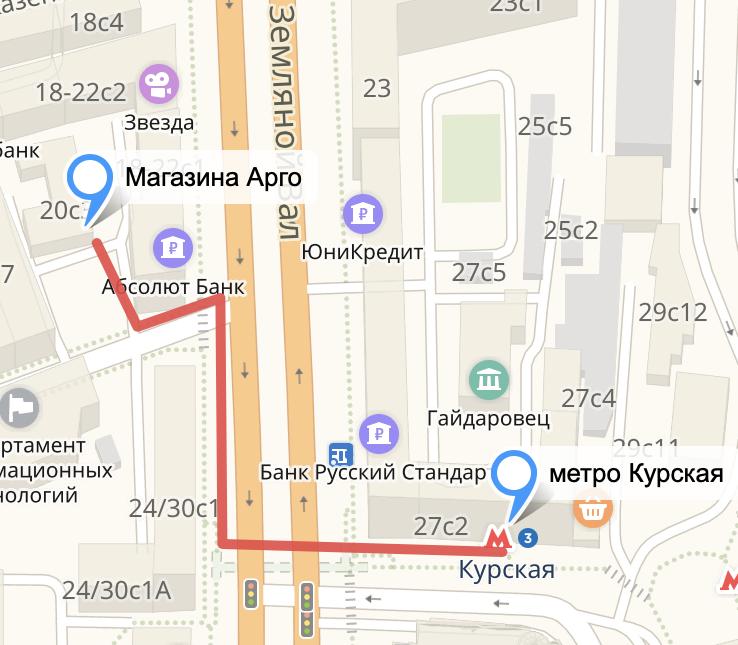Магазин Арго в Москве
