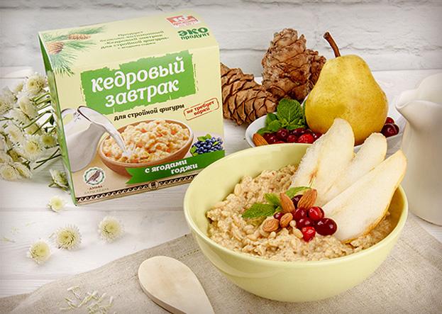 кедровый завтрак (каша) для похудения